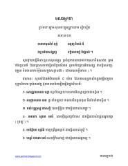 មលធម្មកថា.pdf