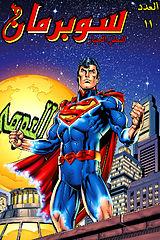 52 Superman 11.CBR