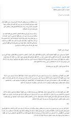 Articles.pdf