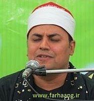 shahat-lahin-dahr-ghesar.mp3