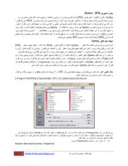 cariat syntax file in spss.pdf