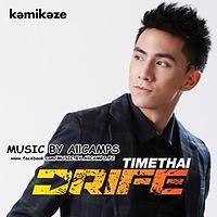 Timethai (ธามไท) - แฟนพันธุ์ท้อ (Spy) BY AllCAMPS.mp3