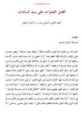 afdhal ash-sholawat 'ala saiyidi as-sadat (lengkap).pdf