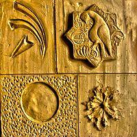 تابلو سفال نقش برجسته پازل (شمسه)