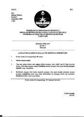 BM 1 DAN 2.pdf