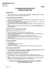 DOH-7605-THA.pdf