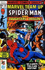 Marvel Team-Up 064 (Filhas do Dragão) - SQ Bau.cbz