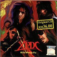 Sentuhan XPDC - XPDC _ HQ Audio.mp3