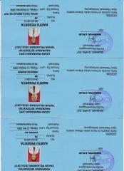 Kartu UM9.pdf