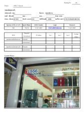 1556_ซอยเฉลิมราช_Rework 2 no adsl.pdf