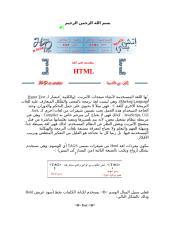 www.kutub.info_8510.docx