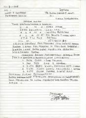 Surat Lamaran - Osea Magai006.pdf