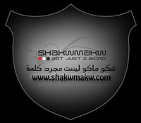 هيثم يوسف - ليش الزعل.mp3