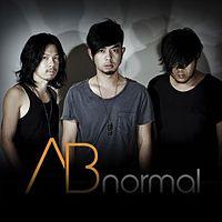 AB Normal - เขาที่เพิ่งเจอกับเธอที่มาก่อน feat. เต้น นรารักษ์.mp3